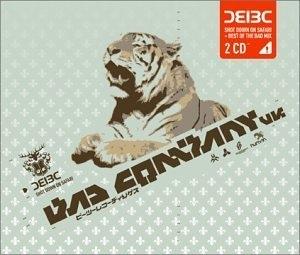 Shot Down On Safari album cover