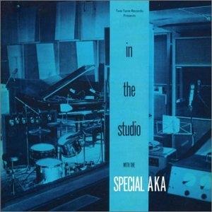 In The Studio album cover