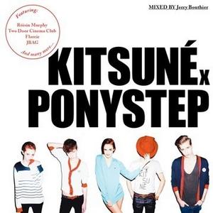 Kitsuné X Ponystep album cover