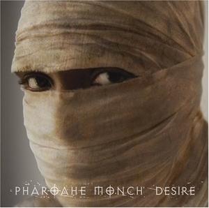 Desire album cover