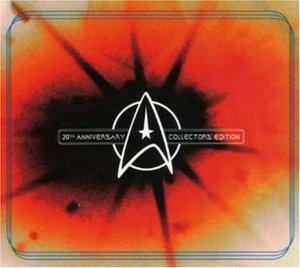 Star Trek: The Motion Picture (20th Anniversary Collector's Edition) album cover