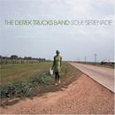 Soul Serenade (EP) album cover