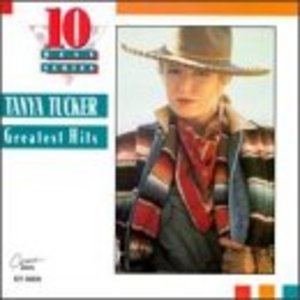 Greatest Hits (CEMA) album cover