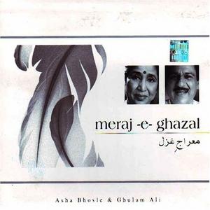 Meraj-E-Ghazal album cover