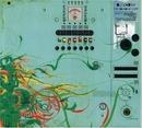 The Soundcatcher album cover