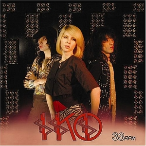 Iko album cover
