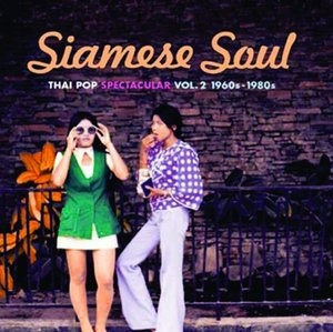 Siamese Soul: Thai Pop Spectacular, Vol  2 1960s-1980s by