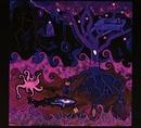 I, Gemini album cover