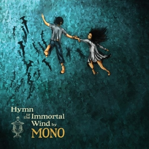 Hymn To The Immortal Wind album cover