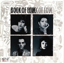 Book Of Love album cover