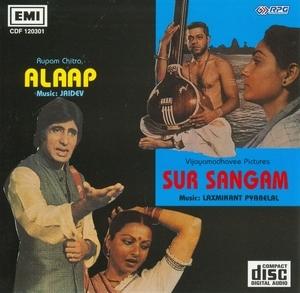 Alaap~ Sur Sangam album cover