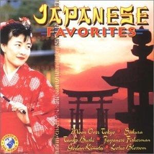 Japanese Favorites album cover