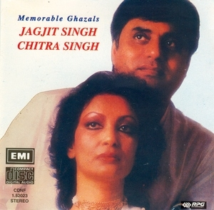 Memorable Ghazals album cover