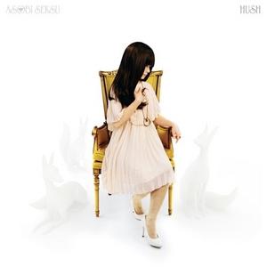 Hush album cover