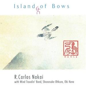 Island Of Bows album cover