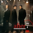 After 7 album cover