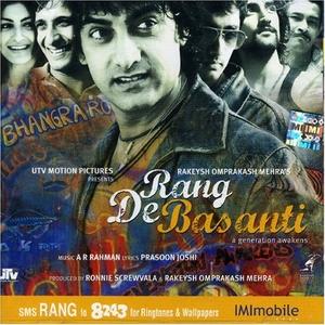 Rang De Basanti album cover