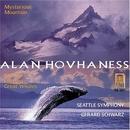 Hovhaness: Mysterious Mou... album cover