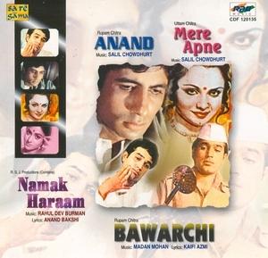 Anand/Mere Apne/Namak Haraam/Bawarchi album cover