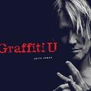 Graffiti U album cover