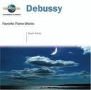 Debussy: Favorite Piano W... album cover