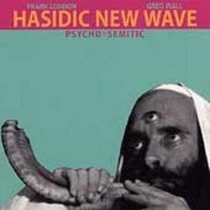 Psycho Semitic album cover