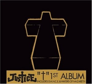 Cross album cover