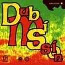 Dubmission album cover