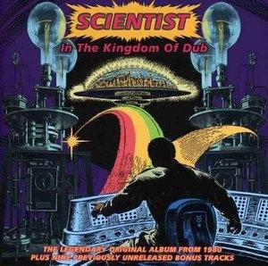 In The Kingdom Of Dub album cover