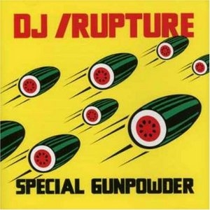 Special Gunpowder album cover
