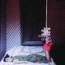 Dizzy Up The Girl album cover
