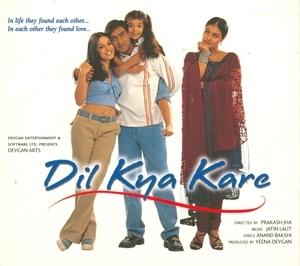 Dil Kya Kare album cover