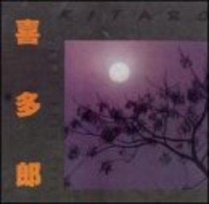 Full Moon Story album cover