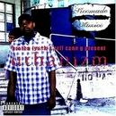 Uthanizm album cover