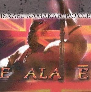 E Ala Ē album cover