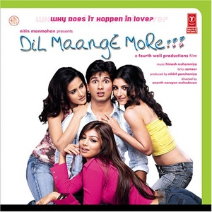 Dil Maange More album cover