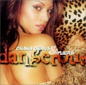 Dangerous album cover