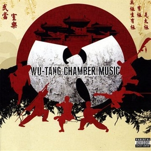 Chamber Music album cover