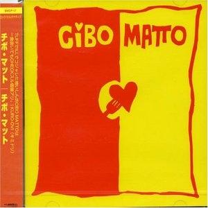 Cibo Matto album cover