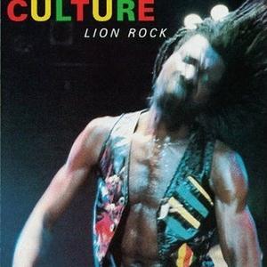 Lion Rock album cover