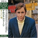 Samba '68 album cover