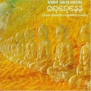 Oneness-Silver Dreams-Gol... album cover