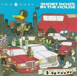 Short Dog's In The House album cover