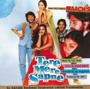 Maachis~ Tere Mere Sapne album cover