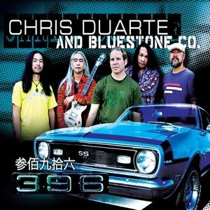 396 album cover