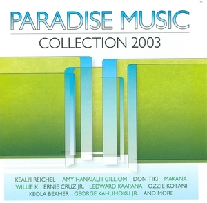Paradise Music Collection 2003 Sampler album cover