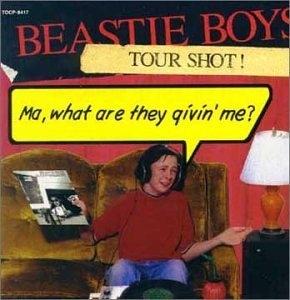 Tour Shot! EP album cover