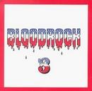 Bloodrock 3 album cover