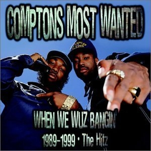 When We Wuz Bangin' album cover