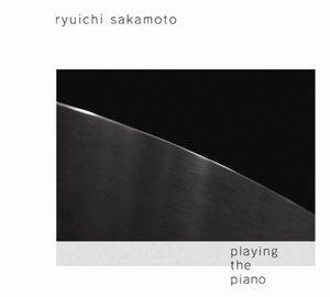 Playing The Piano album cover